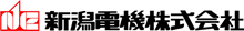 新潟電機株式会社
